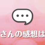 160318_banner
