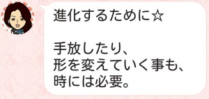 Screenshot_2016-04-09-12-17-50