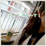 16-05-26-10-42-23-963_deco.jpg