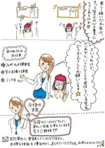 漫画1-5