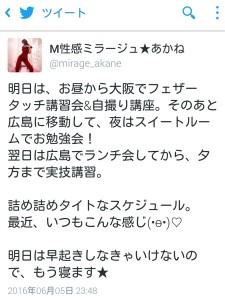 screenshot_2016-06-06-09-54-14.jpg