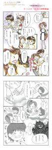 ドライオーガズム初体験編01
