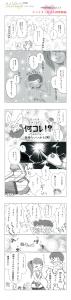 ドライオーガズム初体験編02