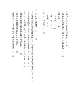 kotoba-mokuji2