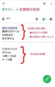 17-01-26-02-27-02-873_deco