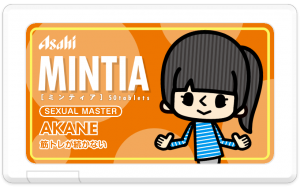 AKANE_card (1)