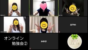 17-07-18オンライン勉強会②