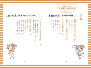 sampleもくじ1