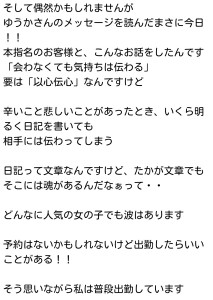 Screenshot_2017-10-01-01-18-19