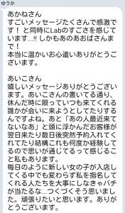 Screenshot_2017-10-01-09-24-06