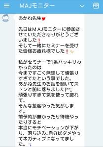 Screenshot_2018-01-23-03-14-09
