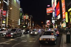 japan-2662580_640