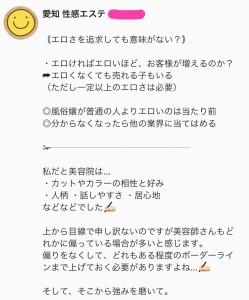 IMG_2528