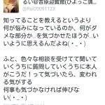 Screenshot_2016-04-12-00-06-05
