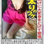scandal_camera_20151207_193828